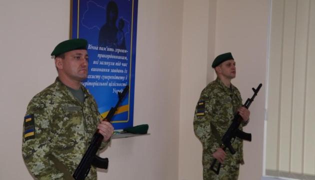 У Краматорську відкрили нове регіональне управління Держприкордонслужби
