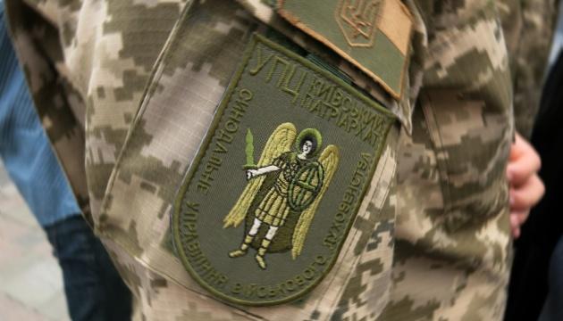 РПЦ задіює в Україні