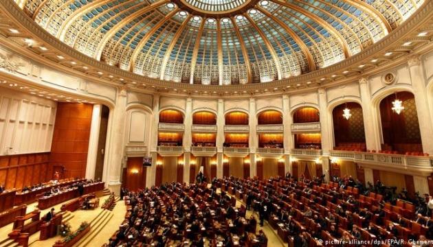 У Румунії опозиція хоче відправити у відставку уряд