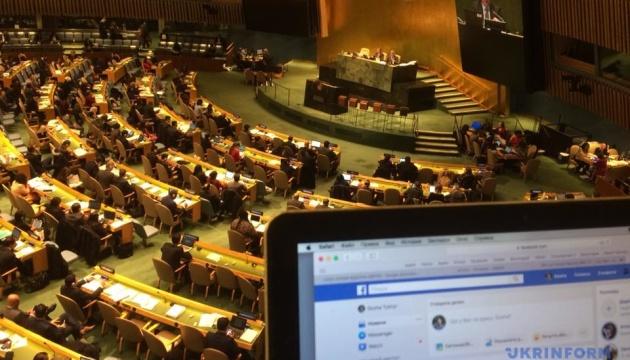27个国家投票反对联合国关于克里米亚的决议