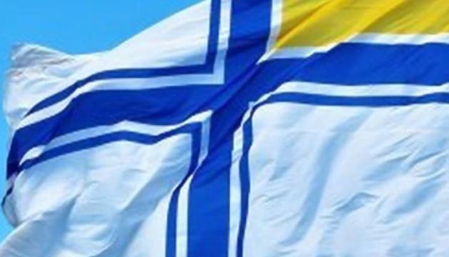 У центрі Сум підняли прапор ВМС на підтримку полонених моряків