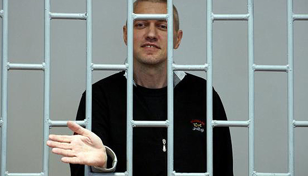 Москалькова говорит, что Клых - под наблюдением врача-психиатра