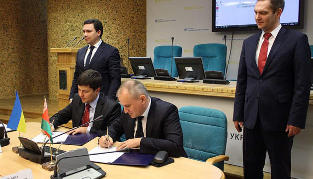 Україна і Білорусь відновлюють річкове судноплавство - меморандум