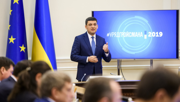Groysman names five priorities for government in 2019