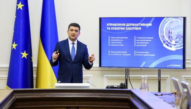 500 завдань для влади: уряд затвердив план дій на рік