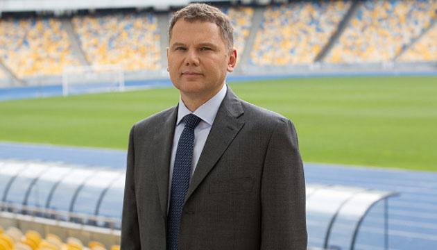 Новий легкоатлетичний стадіон запрацює в Мукачево 2020 року - Гоцул