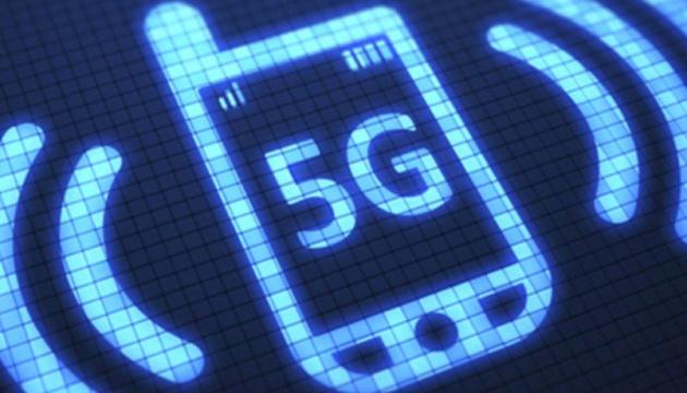 5G в Україні: уряд схвалив план підвищення якості мобільного зв'язку