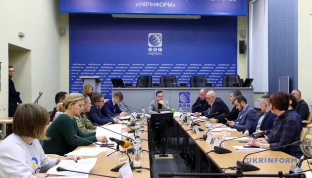 Реинтеграция Донбасса. Итоги 2018 года