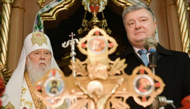 Віряни самостійно обиратимуть церкву, ніхто не тиснутиме — Порошенко