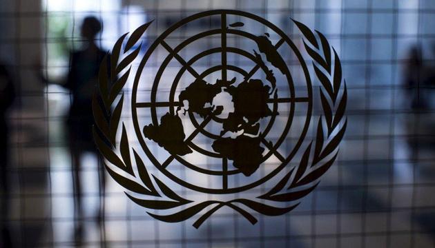 Генасамблея ООН прийняла міграційний пакт
