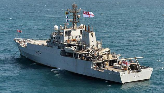 В Черное море вошел британский разведывательный корабль