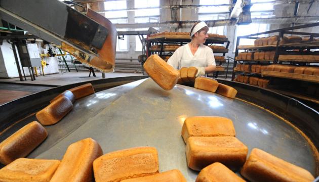 У Москві оголосили голодування працівники хлібозаводу