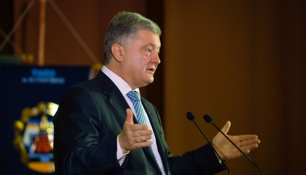 Poroshenko: IMF ready to provide first tranche under Stand-By Arrangement for Ukraine