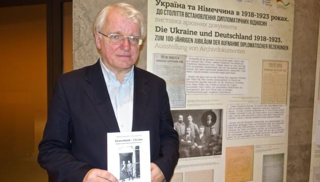 Німецький політолог: Наше завдання - розповісти про історію України