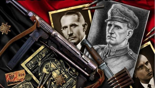 Без ОУН не було б її героїв – Мельника, Бандери, Ольжича, Шухевича, Теліги