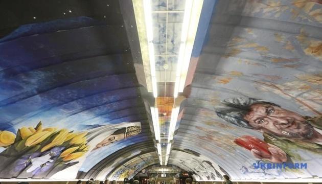 В Киевском метро презентовали восемь муралов