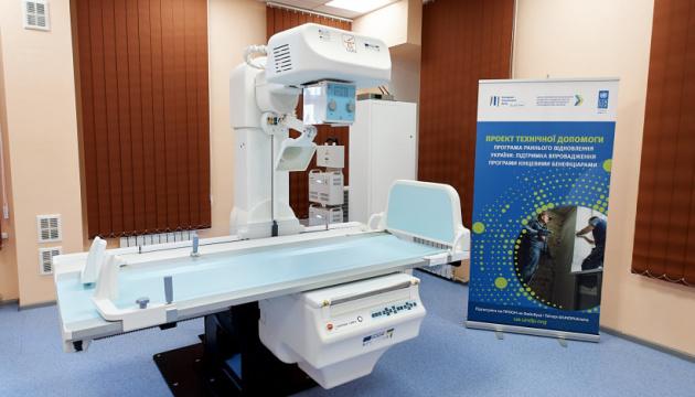 Мирноградська лікарня на Донеччині отримала сучасну діагностичну систему