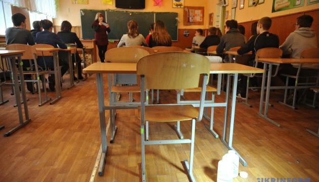 Для збільшення зарплати вчителям у бюджеті немає грошей - МОН