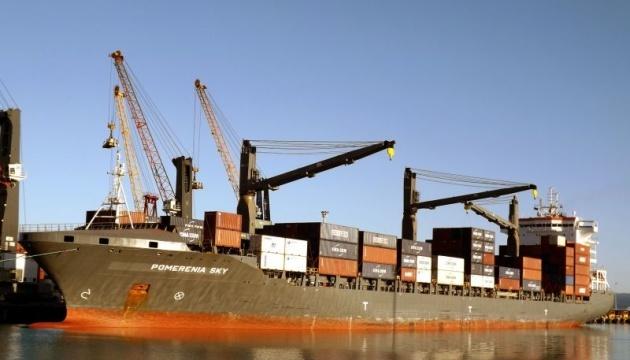 Pirates release crew of Pomerenia Sky ship, among them Ukrainian