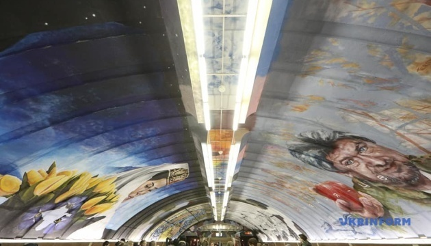 Eight murals presented in Kyiv Metro