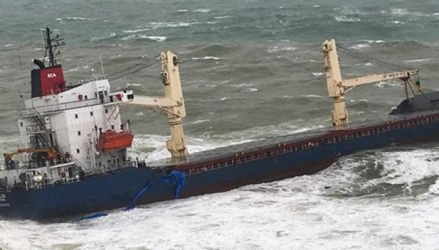 В Черном море шторм