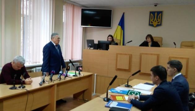 Медведчук против Гопко: суд отложил рассмотрение иска
