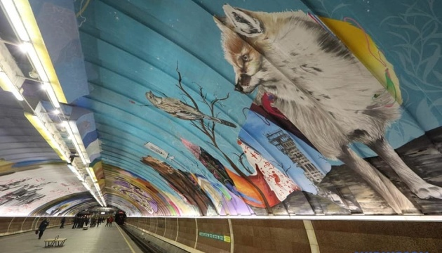 Huit peintures murales présentées dans le métro de Kyiv (photos)