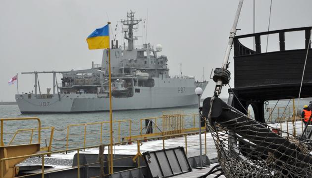 British warship enters Odesa port