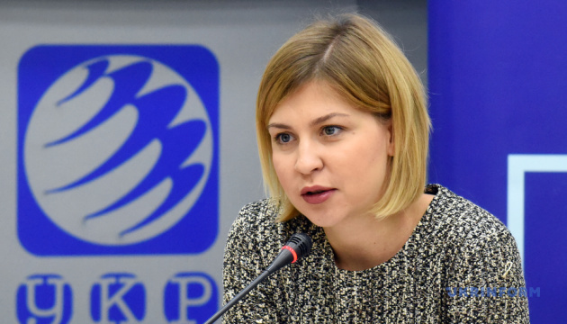 Представники Єврокомісії приїдуть в Україну оцінити цифровий ринок
