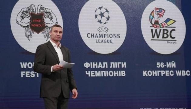 Віталій Кличко: Київ стає спортивною столицею Європи і світу