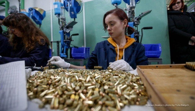 """Завод """"Форт"""" запустив повне виробництво патронів до пістолетів для МВС"""
