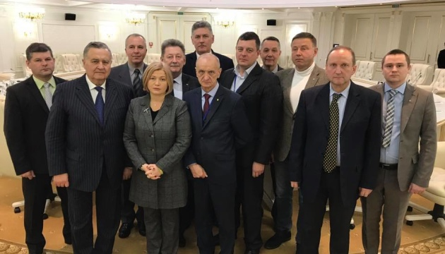 Україна на засіданні ТКГ порушила проблему води у Торецьку - Геращенко