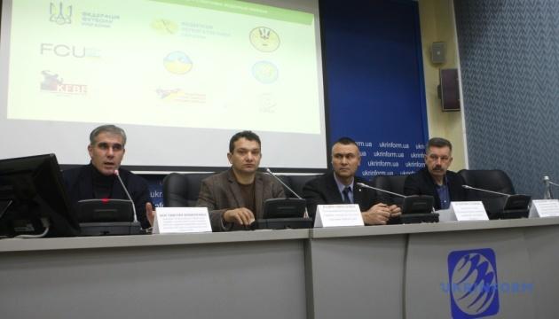 Спортивная реабилитация для защитников Украины на 2019 год. Презентация всеукраинских и международных программ