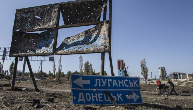 Moscow again blocks search for missing Ukrainians in Donbas