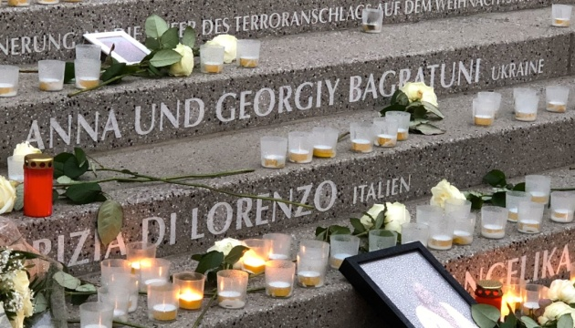 У Берліні вшанували пам'ять жертв теракту 2016 року