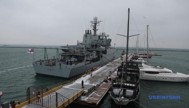 Британский военный корабль-разведчик зашел в порт Одессы