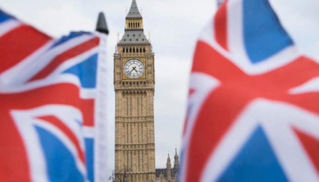 Британська економіка впала в рецесію після обвалу на 20,4%