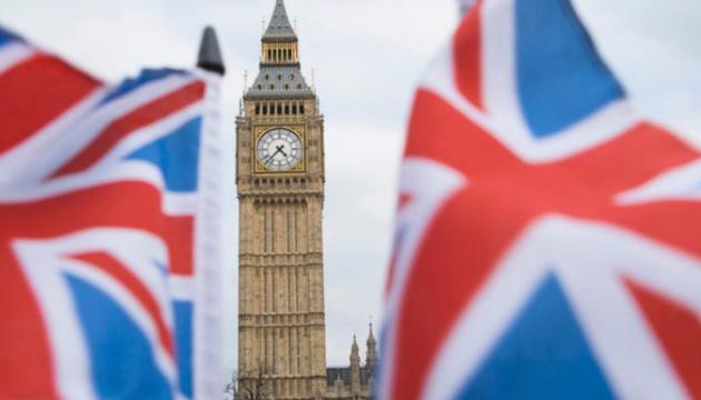 Темпи зростання економіки Великої Британії є найнижчими за останні 6 років