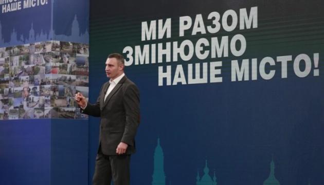 У Києві облаштували сервісний центр з обслуговування трамваїв PESA – Кличко