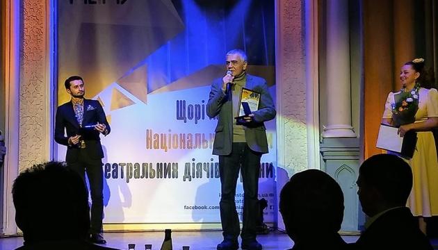 Дмитро Богомазов і Ростислав Держипільський отримали премії НСТДУ
