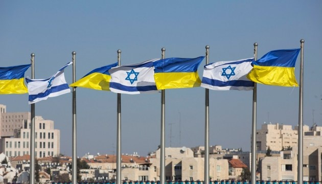 Ukraine, Israel to sign free trade agreement in first quarter of 2019