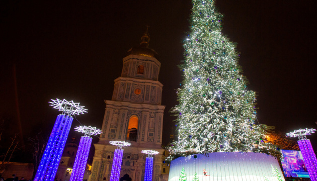 Miss Choinka 2018: wybieramy najpiękniejsze świąteczne drzewko Ukrainy