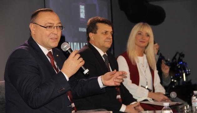 Найсучасніший в Україні молодіжний центр «KVADRAT» офіційно відкрито на Вінниччині