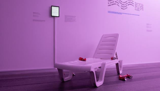"""Нова виставка у PinchukArtCentre підкаже, """"як бути класним"""""""