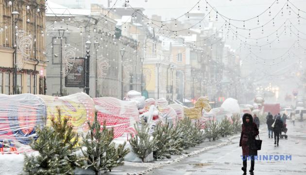 На Контрактовой площади стартовали новогодне-рождественские празднования