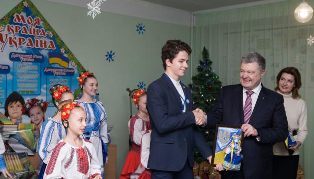 Порошенко с женой передали ученикам Донбасса 30 тысяч учебников на украинском языке