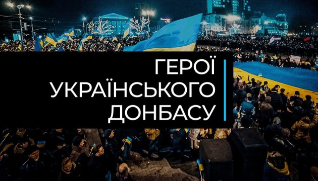 У Києві відбувся прем'єрний показ циклу фільмів