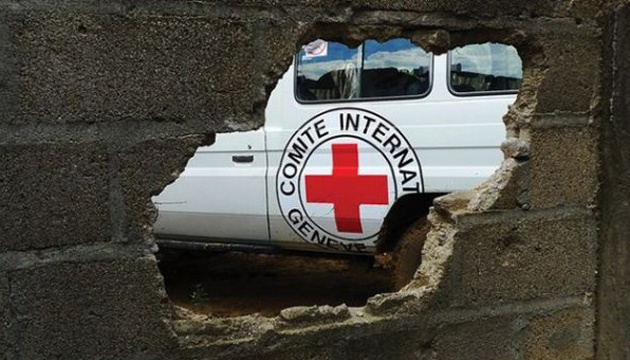 Red Cross sends about 160 tonnes of humanitarian aid to occupied Donbas