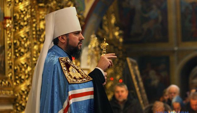 Інтронізація Епіфанія відбудеться у Софійському соборі