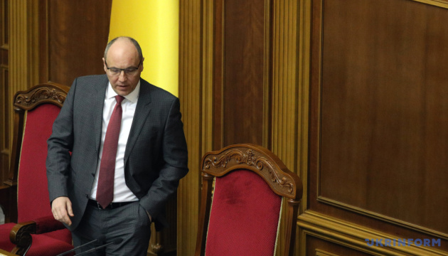 Парубій закликав депутатів ухвалити законопроект про перехід релігійних громад